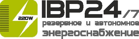 Интернет-магазин источников бесперебойного питания в Москве | Доставка во все регионы России