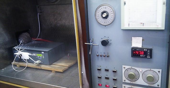 Испытания инвертора МАП SIN PRO при -50.