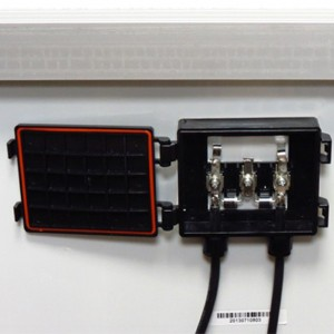 Солнечная панель EnergyWind (вид сбоку)